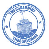 Thessaloniki stamp