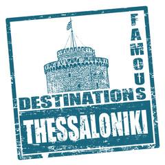 Thessaloniki stamp
