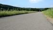 Fahrrad Straße