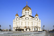 Cathedral of Christ the Savior in Moscow.