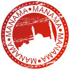 Stamp - Manama, Bahrain