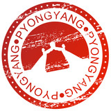 Stamp - Pyongyang, North Korea