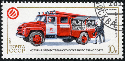 stamp printed by USSR shows the fire trucks