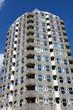 Hochhaus in Rotterdam