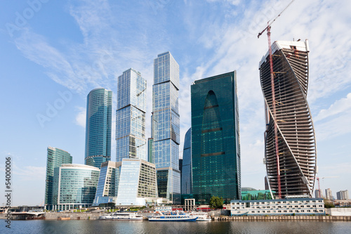 The Moscow City skyline