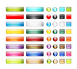 Set of glossy button icons for your design - 54009048