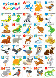 Russian alphabet with cartoony animals