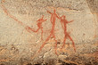 Bushmen (san) rock painting of human figures