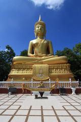 Buri Ram temple