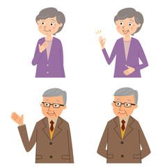 年配の男女