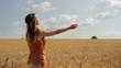 Sun Flare Woman Raising Hands Thanking God Worship Concept