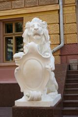 Plaster lion