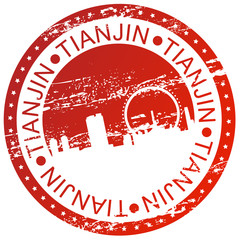 Stamp - Tianjin, China