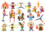 set of professions in circus poster