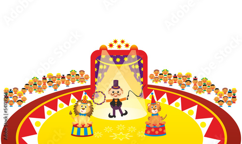 appearance of animal tamer in circus