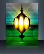 Shiny Arabic lamp Brochure template bright colorful Ramadan Kare