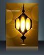 Brochure template reflection Ramadan Kareem  shiny Arabic lamp v