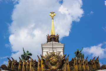 Fair in Moscow