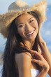 Chinese Asian Woman Girl Bikini Cowboy Hat Beach