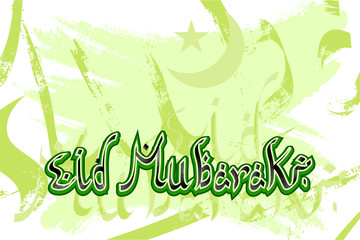 illustration of Eid Mubarak ( Blessing for Eid) background