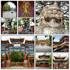 Collage - Beijing, Lama Temple, Yonghe Gong Dajie