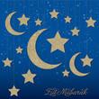 Eid Mubarak (Blessed Eid) mobile card