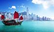 Leinwandbild Motiv Hong Kong harbour
