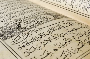 closeup view of quran - holy book of muslims