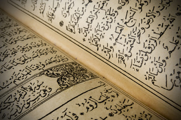 quran close up view - holy book of muslims
