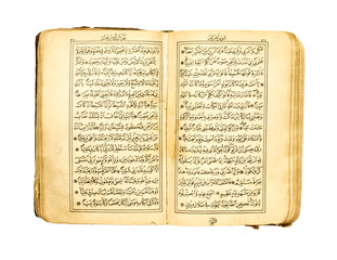 quran - holy book of muslims