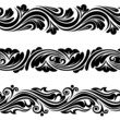 Set of vintage horizontal seamless vignettes. Vector.