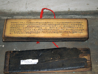 Ancien religious text in a Hindu temple in Assam