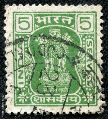 stamp shows four Indian lions capital of Ashoka Pillar