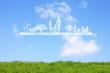 雲海と町並みの雲