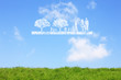 草原と人物と樹木の雲