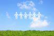 草原と人物の雲