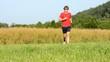 Jogger Feld Fitness Rot