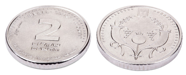 Isolated 2 Shekels - Both Sides High Angle