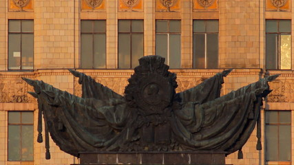Moscow State University emblem of the USSR