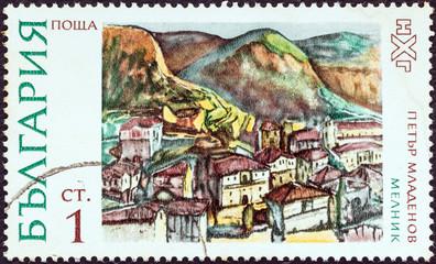 Melnik (Bulgaria 1972)