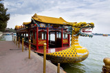 Traditional Dragon Boat in Beijing - China
