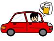 飲酒運転 男性