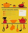 レトロキッチン レシピ