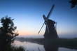 Dawn at windmill