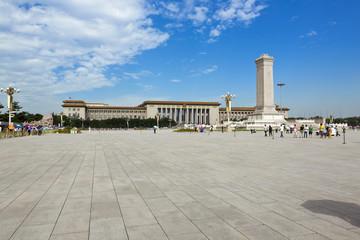 Beijing - Forbidden City - Tienanmen Square
