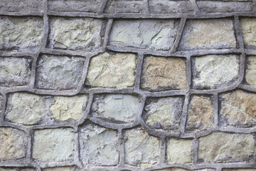 fragment of a stone wall