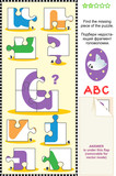 ABC learning educational puzzle - letter G (ghost)