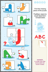 ABC learning educational puzzle - letter J (jellyfish)