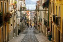 Лиссабон - Бика