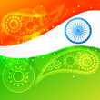 vector wave style indian flag